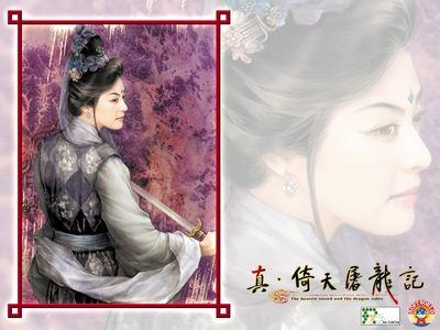 AsiaTeam Cine Asiático Series Asiáticas Doramas